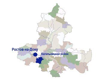 Знакомства В Ростове На Дону Орловский Район